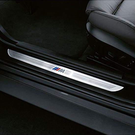 BMW M Door Sill Strip